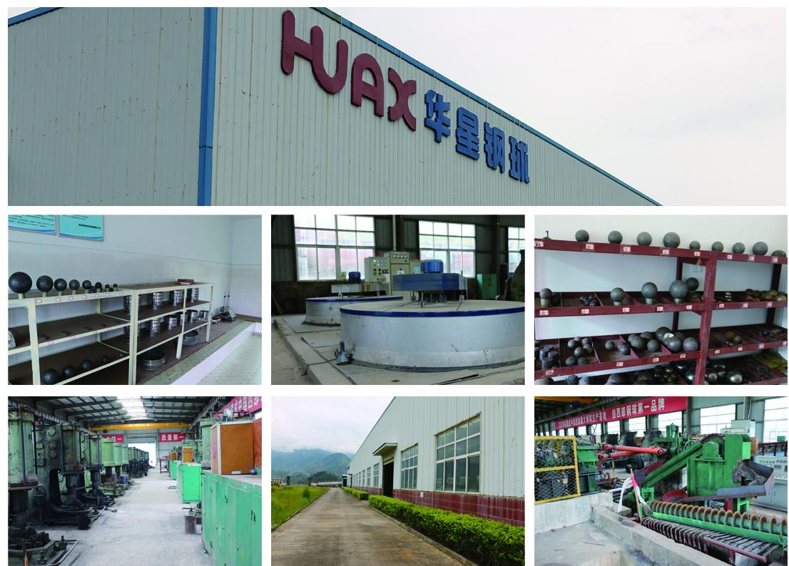 Huaxing